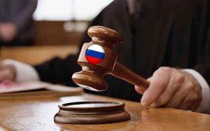 pengadilan rusia