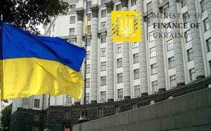 Kementerian Keuangan Ukraina