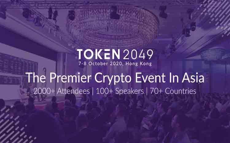 press release token2049