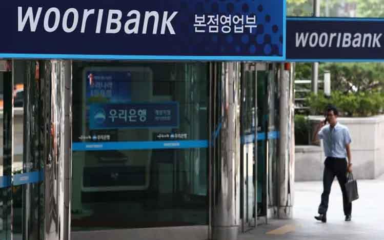 Woori Bank besar Korea Selatan