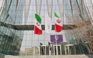 Pejabat Bank Sentral Iran