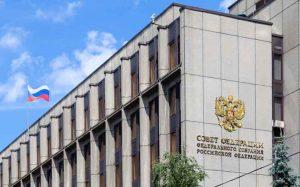 Rusia Siap Rilis Undang-undang tentang Mata Uang Kripto