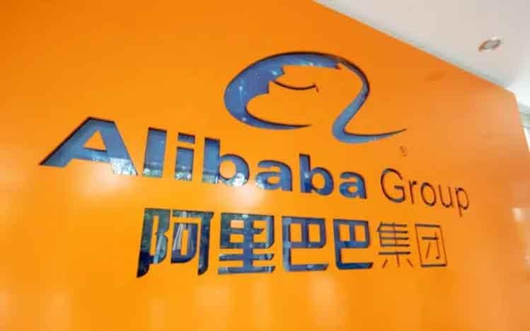Alibaba Luncurkan Pasar NFT